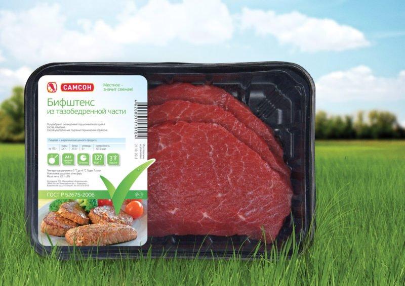 Особенности мясной продукции «Самсон»