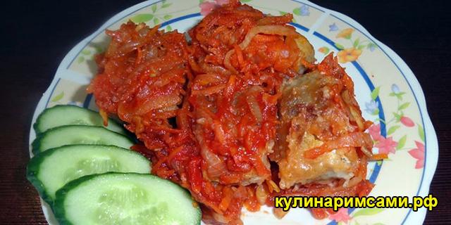 Жареный минтай под томатным соусом