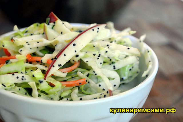 Салат из свежей капусты с яблоком и сладким перцем