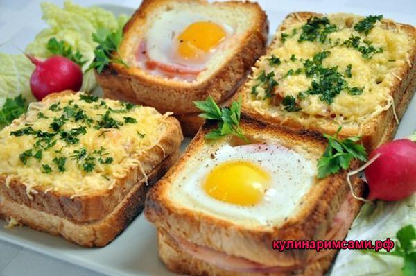 бутерброды к завтраку