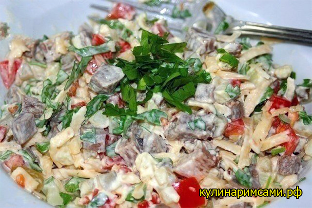 Салат с говядиной «Самый вкусный»