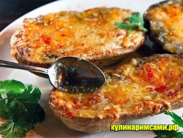 Запечённый картофель с начинкой из грибов