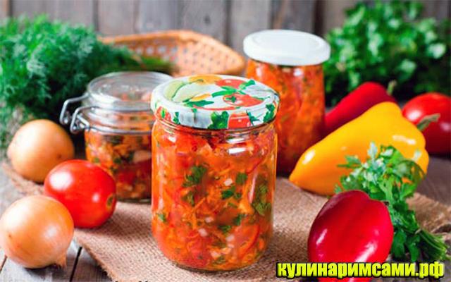 Рецепт соленой овощной заправки