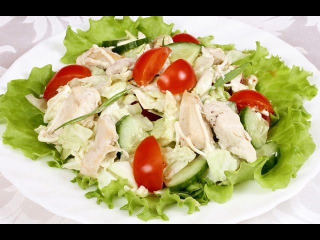 Салаты из курицы: 6 отличных рецептов